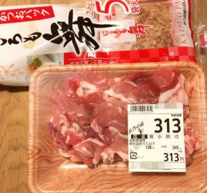 材料紹介|77.晩ごはんレシピ:【20分】豚平焼き、大根と筍のさっと煮