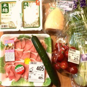 材料紹介|90.晩ごはんレシピ:【30分】冷しゃぶサラダ、ニラ玉豆腐中華スープ、筍のさっと煮