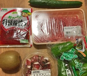 材料紹介|123.晩ごはんレシピ:【40分】キーマカレー