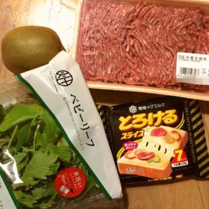 材料紹介 | 127.晩ごはんレシピ:【40分】トマトチーズハンバーグ