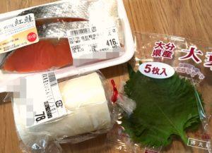 材料紹介 | 132.晩ごはんレシピ:【40分】鮭の塩焼き、コールスロー
