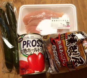 材料紹介|126.晩ごはんレシピ【30分】ペペロンチーノ、きゅうりとささみのサラダ
