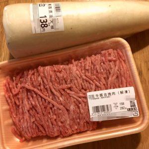 材料紹介|136.晩ごはんレシピ :【40分】さっぱり和風ハンバーグ