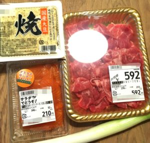 材料紹介|155.晩ごはんレシピ:トマトすき焼き