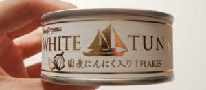 にんにく入りツナ缶|171.朝ごはんレシピ:【10分】絶品ツナトースト